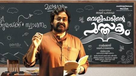 Eantammede Jimikki Kammal: Single from Mohanlal's Velipadinte Pusthakam is out