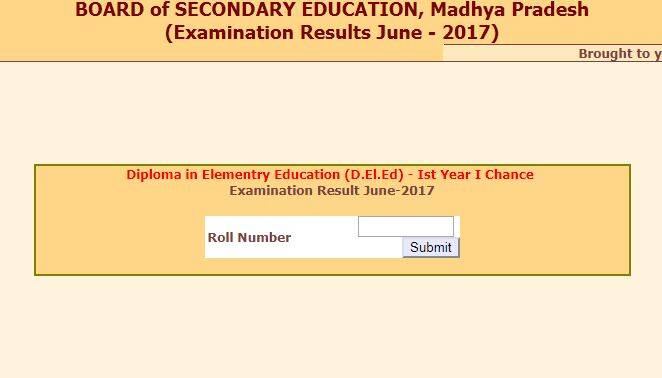 MPBSE D.El.Ed 1st, 2nd year exam results 2017 declared atmpbse.nic.in