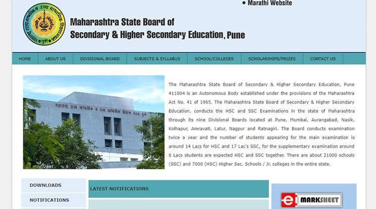 Maharashtra: For private enrolment, exam forms for classes X, XII available online till Nov 29