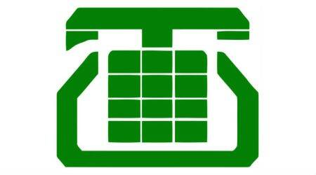 MTNL increases 3G mobile data limit up to 3 times at the same price