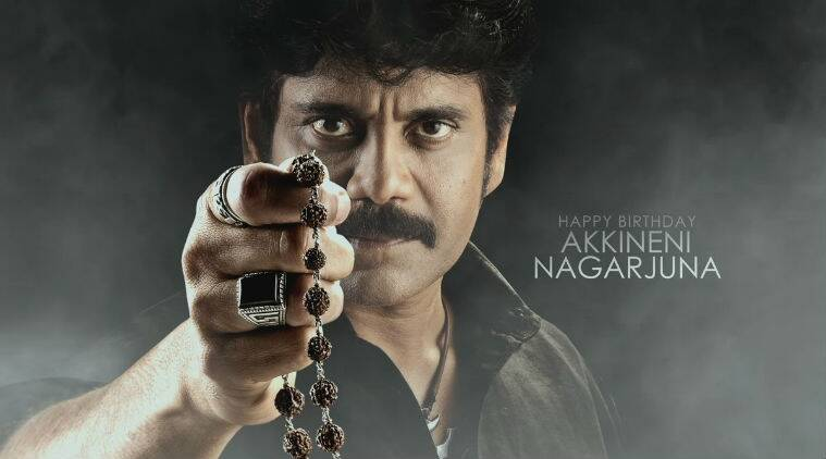 Nagarjuna Raju Gari Gadhi 2 Movie First Look Motion Poster Released