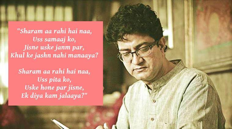prasoon joshi, prasoon joshi poems, prasoon joshi collection of poems, prasoon joshi cbfc chairman, prasoon joshi cbfc, prasoon joshi lyrics, prasoon joshi poem videos, indian express, indian express news