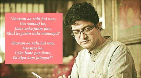 VIDEO: New CBFC chief Prasoon Joshi's evocative poems have often gone viral; read them here