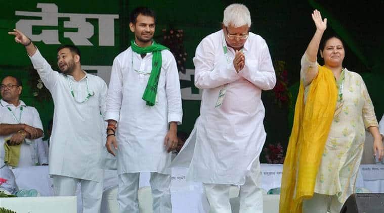 bihar rally, patna rally, RJD rally, bhp bhagao rally, lalu prasad yadav