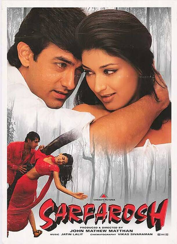 Sarfarosh, Sarfarosh film, Sarfarosh movie, Sarfarosh cast, Sarfarosh actors