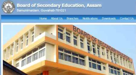 SEBA declares HSLC/ AHM Class 10 compartment results 2017, check result online at result.seba.co.in, sebaonline.org