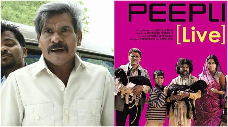 sitaram panchal, peepli live sitaram panchal, anusha rizvi peepli live, peepli live director sitaram panchal,