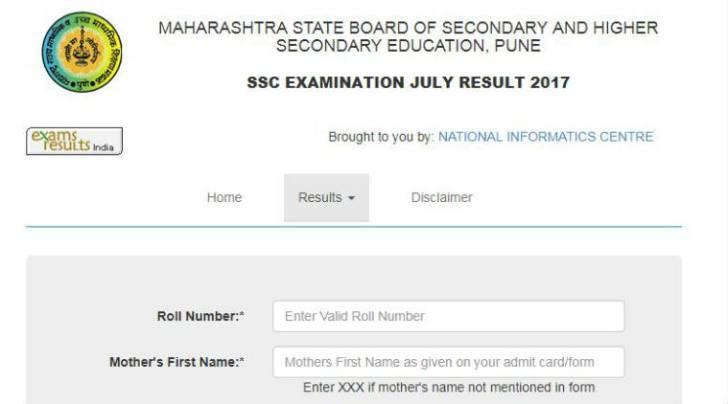 ssc result 2017, mahresults.nic.in, ssc july exam result 2017
