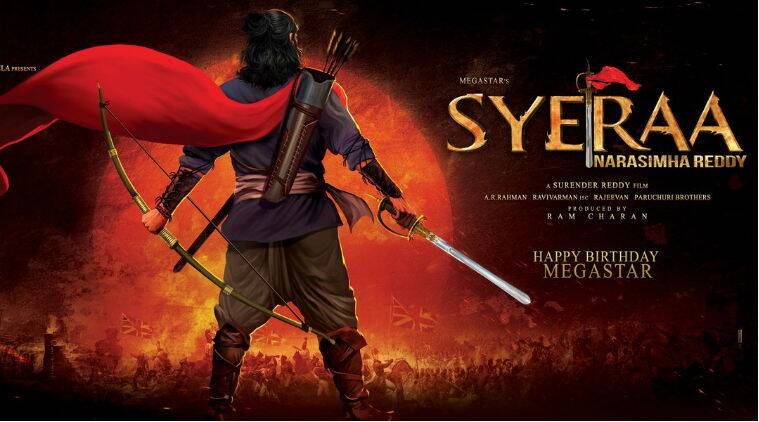 Sye Raa Narasimha Reddy first look, Sye Raa Narasimha Reddy motion poster, Happy Birthday Chiranjeevi