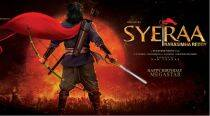 Sye Raa Narasimha Reddy first look: Chiranjeevi's next promises a visual treat, watch video