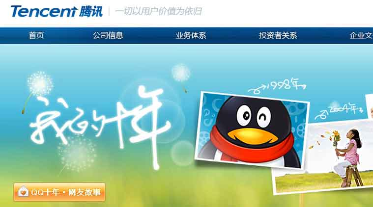 Tencent sees 2017 profit climb 75 percent on robust ad sales