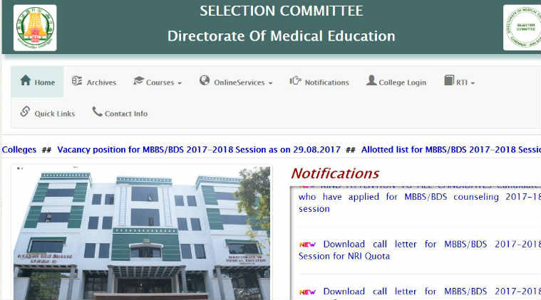 tnhealth Tamil Nadu Medical Counselling Application Form on