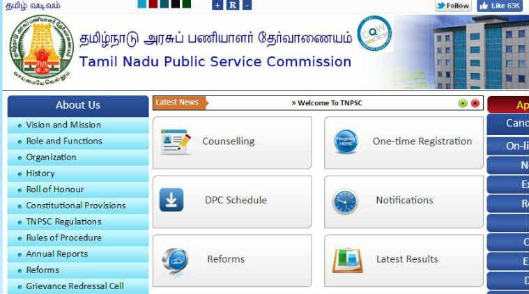 tnpsc, tnpsc.gov.in, tnpsc answer keys