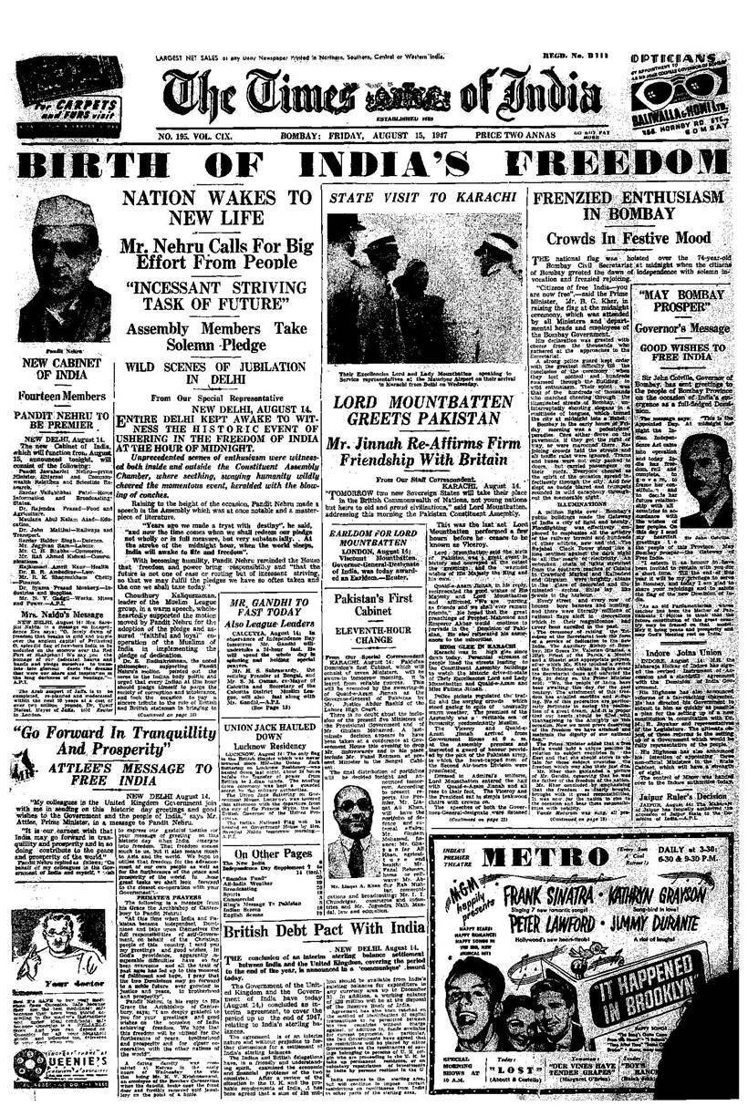 Indian independence day, independence day India, 72st independence day, 71 years of independence, independence day, 15th August, 15th August 1947, 15th August 2017, Indian Express