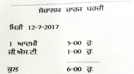 Ludhiana bus stand toilets usage charge: 'Fake' receipt of Re 1 GST goes viral