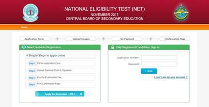 UGC NET 2017: Application forms out at cbsenet.nic.in, apply before September 11