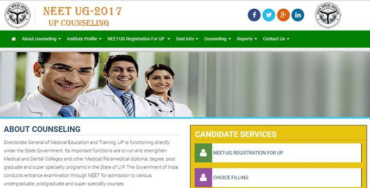 up neet result, upneet.gov.in, dgme, up neet result 2017, up neet round 2 result, neet, cbse, neet 2017, education news, indian express