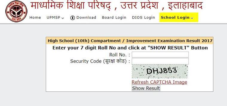 upmsp.edu.in, 10th result, UP compartment result, 10th compartment result, upmsp 10th compartment result 2017, upmsp result 2017, upmsp, education news, indian express