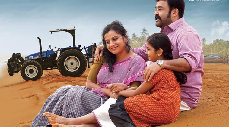 Velipadinte Pusthakam, Velipadinte Pusthakam movie review, Velipadinte Pusthakam star rating, mohanlal, mohanlal movie review,