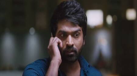 New trailer of Vijay Sethupathy's Puriyatha Puthir is out! Watch it here
