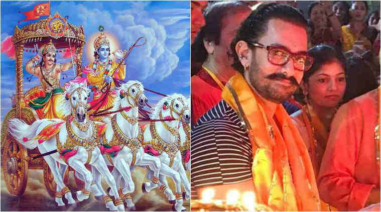 Image result for mahabharat aamir khan