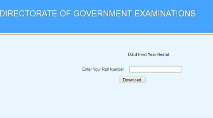 bse.ap.gov.in, deled, deled results