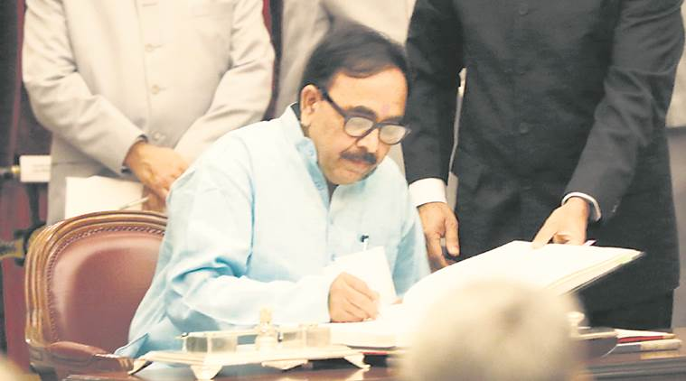 Mahendra Nath Pandey appointed UP BJP chief