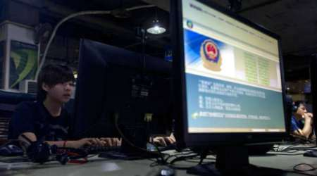 China beefs up cyber defences with centralised threat database