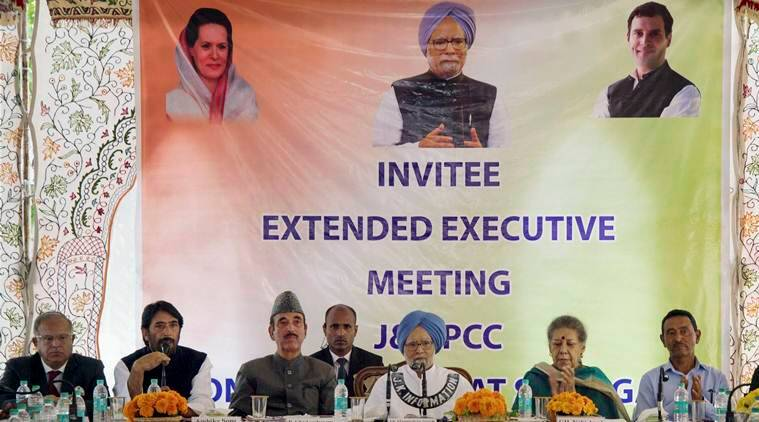 Congress panel led by Manmohan Singh concludes two day Kashmir visit