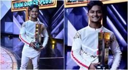 dance plus 3, dance plus, dance plus winner, Bir Radha Sherpa, bir sherpa photos, bir sherpa images, dance plus winner, dance plus 2017 winner