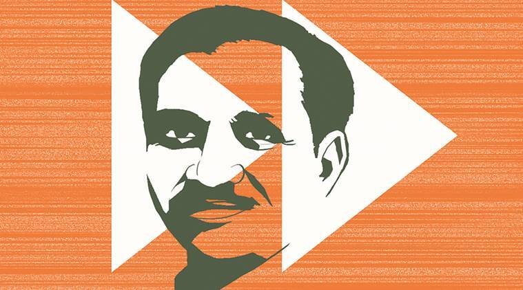 Deendayal birth centenary: Concluding events to be a 'low key affair'
