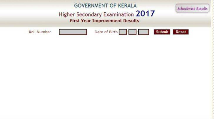 plus one improvement result, dhse, dhse.gov.in