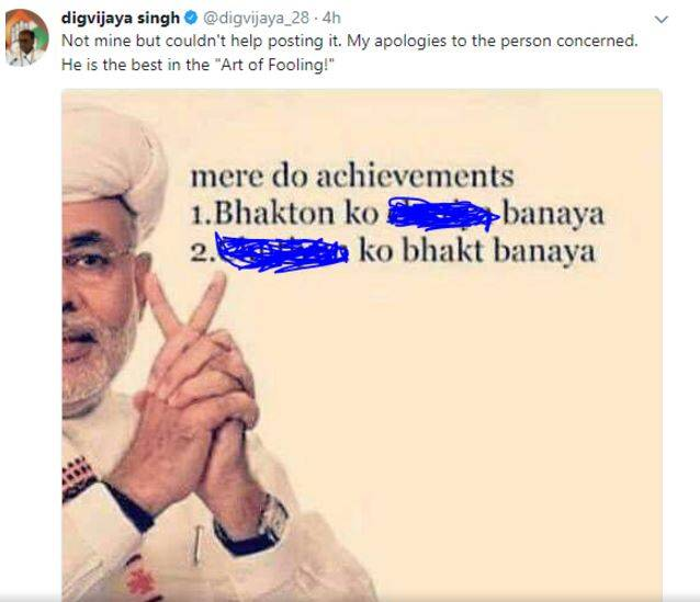 Digvijaya Singh Tweets Abusive Meme on PM Modi