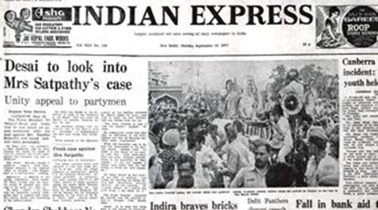 Pakistan President, Z.A. Bhutto, Z.A. Bhutto Arrest, Bhutto Arrest, Pakistan, Express Forty Years Ago, Editorial News, Indian Express, Indian Express News