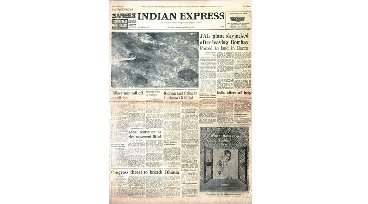 front page forty years ago, indian express front page, express front page, September 29, 1977 front page
