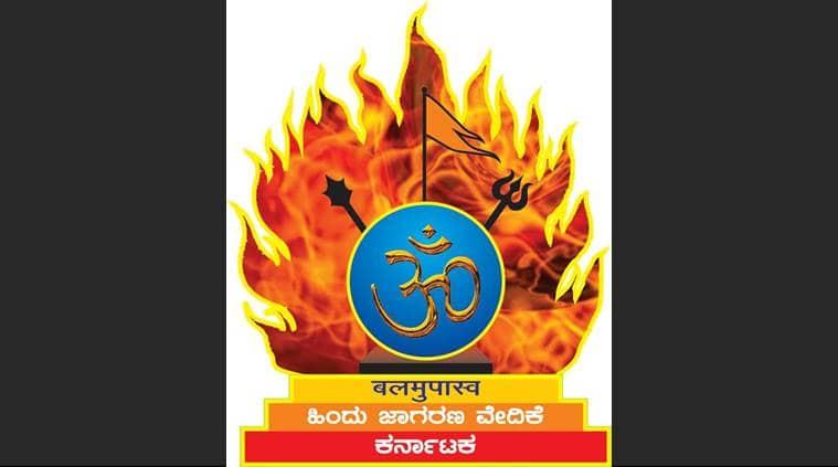 Hindu Jagaran Vedike, Jagadish Karanth, Hate speech b y Hindu outfit, Hate speech in India news, Abdul Khader, Latest news, India news, National news, Latest news,
