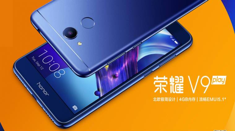 Honor V9 Play - Another addition to Honor's mid-range smartphone portfolio