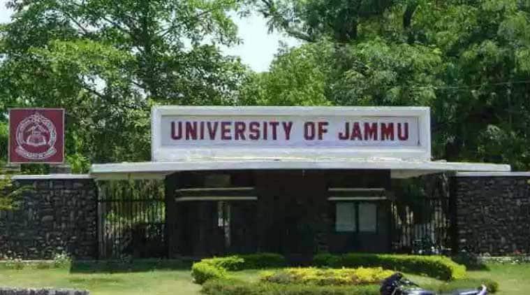 coeju, jammu university,jammuuniversity.in, jammu university result