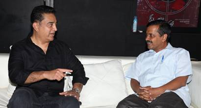 Arvind Kejriwal meets Kamal Haasan: Will they join hands?