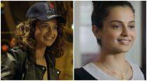 Simran box office collection day 5: Kangana Ranaut's film loses steam?