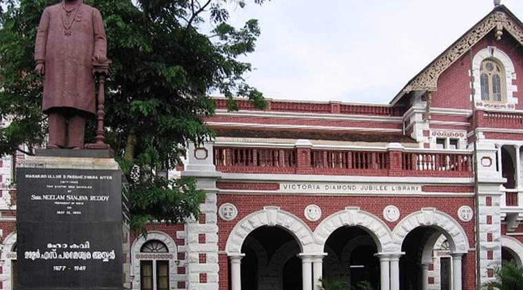 Image result for Kerala State Central Library in its capital has braille section for the visually challenged