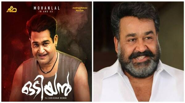 Mohanlal images, Odiyan images, mohanlal shooting