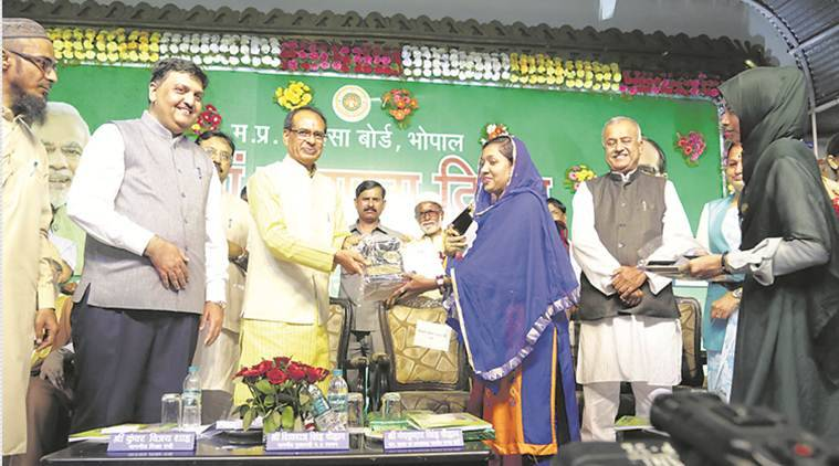 Madhya Pradesh Education minister's appeal to madrasas: unfurl Tricolour daily