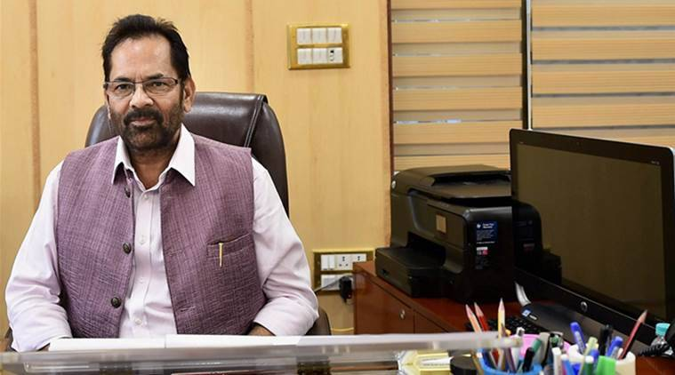 haj committee news, Mukhtar Abbas Naqvi news, india news, indian express news
