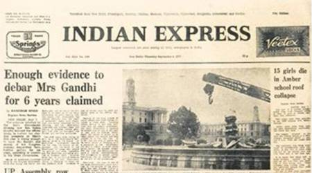 Forty Years Ago: September 8, 1977: Shah Commission