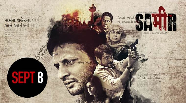 Sameer movie review: This Mohammed Zeeshan Ayyub film is