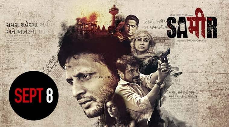 Sameer movie review,Sameer review, Sameer movie, Sameer, Mohammed Zeeshan Ayyub, Sameer cast, Sameer rating, Sameer film