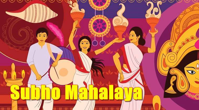 Shubho Mahalaya 2019, Shubho Mahalaya 2019: WhatsApp Wishes, Quotes, and SMS, WhatsApp Status, Pictures, GIFs in Bengali