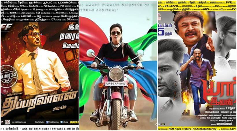 Thupparivaalan, Magalir Mattum, Yaar Ivan, south indian movies, upcoming south indian movies