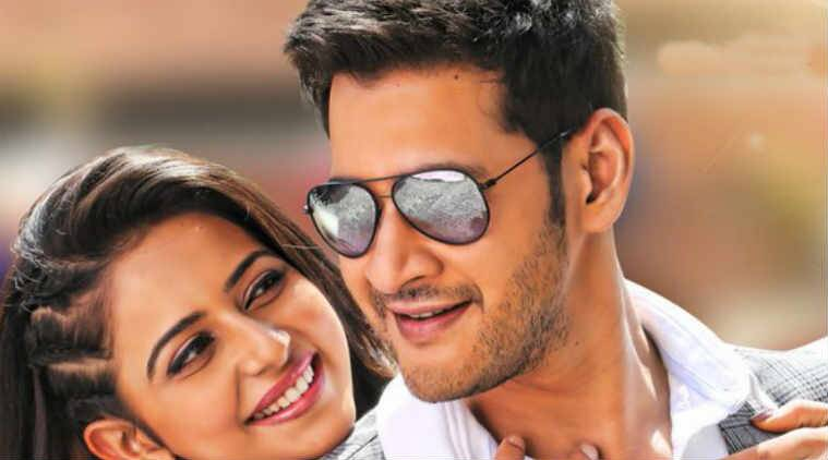 Mahesh Babu: 'I'm waiting' Is My Favorite Dialogue